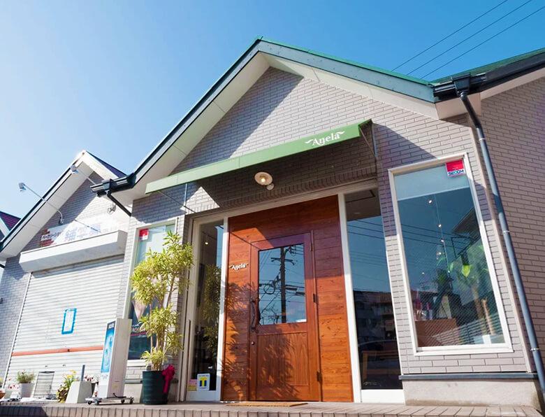Anera化粧品店